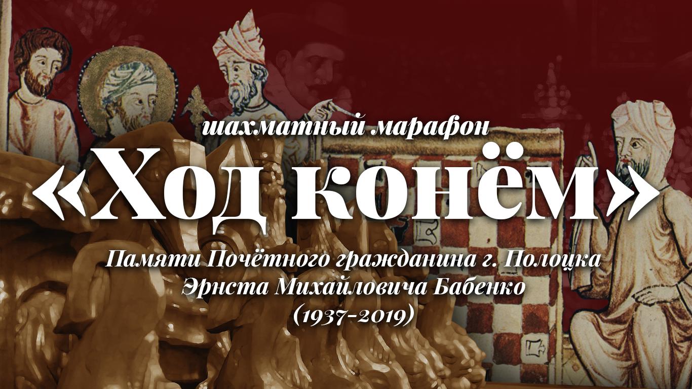 Exhibition «