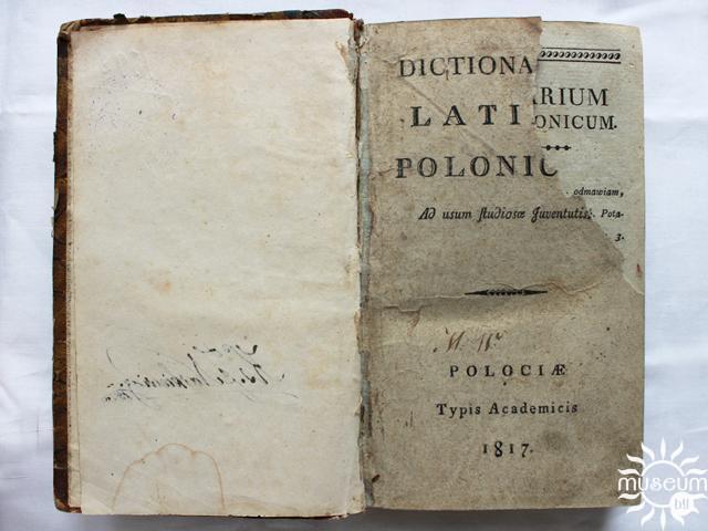 «Dictionarium latino-polonicum», друкарня Полацкай езуіцкай акадэміі, 1817 г. Музей беларускага кнігадрукавання, Полацк